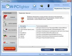 slow-pcfighter-screenshot-2