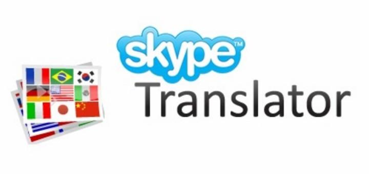 sinxronnyj-perevod-teper-dostupen-v-skype-1