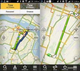 yandeks-navigator-screenshot-1
