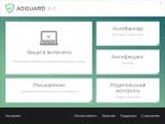adguard-1