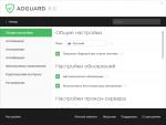 adguard-2