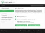 adguard-3