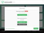 adguard-5