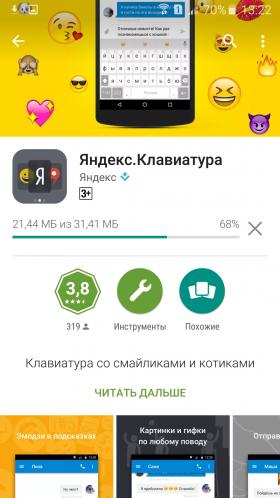 Screenshot_2016-06-01-13-22-50