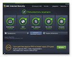 avg-internet-security-1