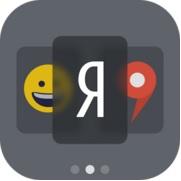 Полный обзор Яндекс.Клавиатуры