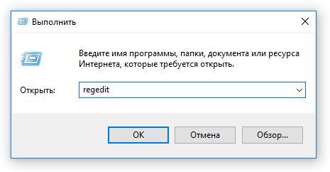 prosmotr-fotografij-windows-10-1