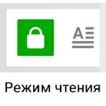 udobnoe-chtenie-v-yandeks-brauzere-dlya-android-mini