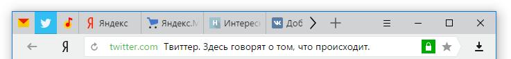 vkladki-v-yandeks-brauzere-5