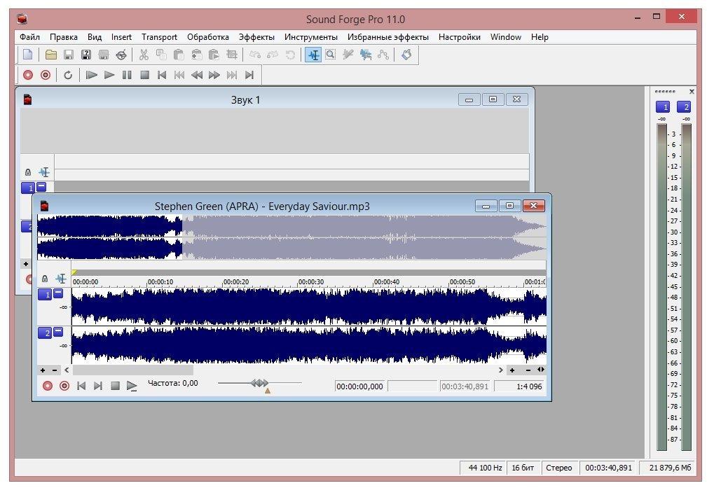 Sony Sound Forge Pro 10.0 Product Key